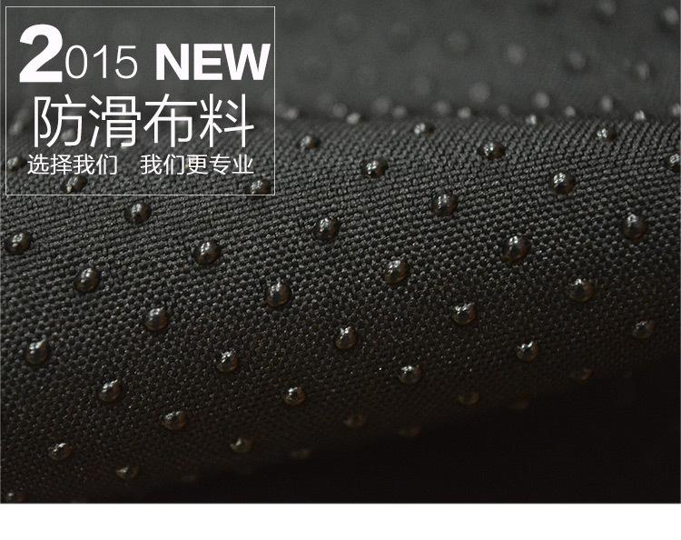 平纹止滑滴塑布 2.2米宽幅床垫防滑面料 厂家直销