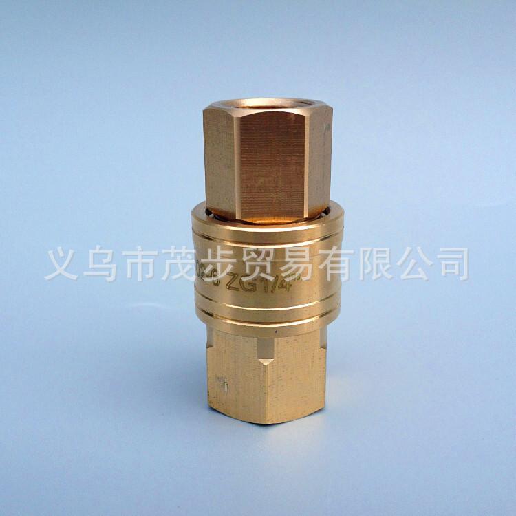 厂家直供 日式快速接头TSP1/4 模具快速接头 直通黄铜快速