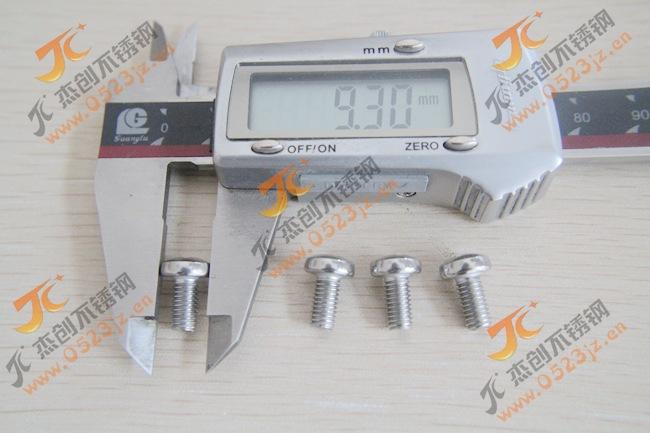 供应5mm不锈钢十字盘头螺钉 304不锈钢盘头机钉