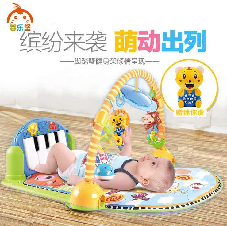 益智玩具脚踏钢琴健身器 婴儿音乐健身架 宝宝游戏毯垫 0-1岁玩具