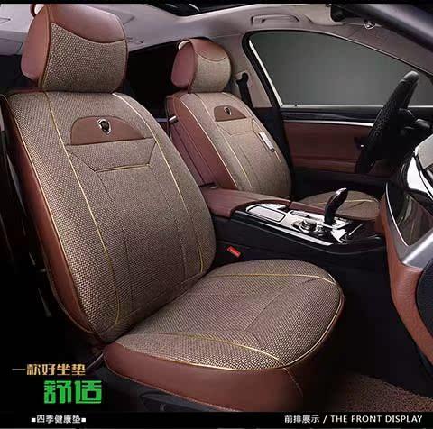 汽车坐垫 汽车坐垫丰田rav4雷凌威驰全包座套 阿里巴巴高清图片