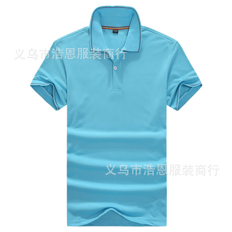 Supply mercerized cotton t shirt t shirt t shirt wholesale for T shirt printing local area