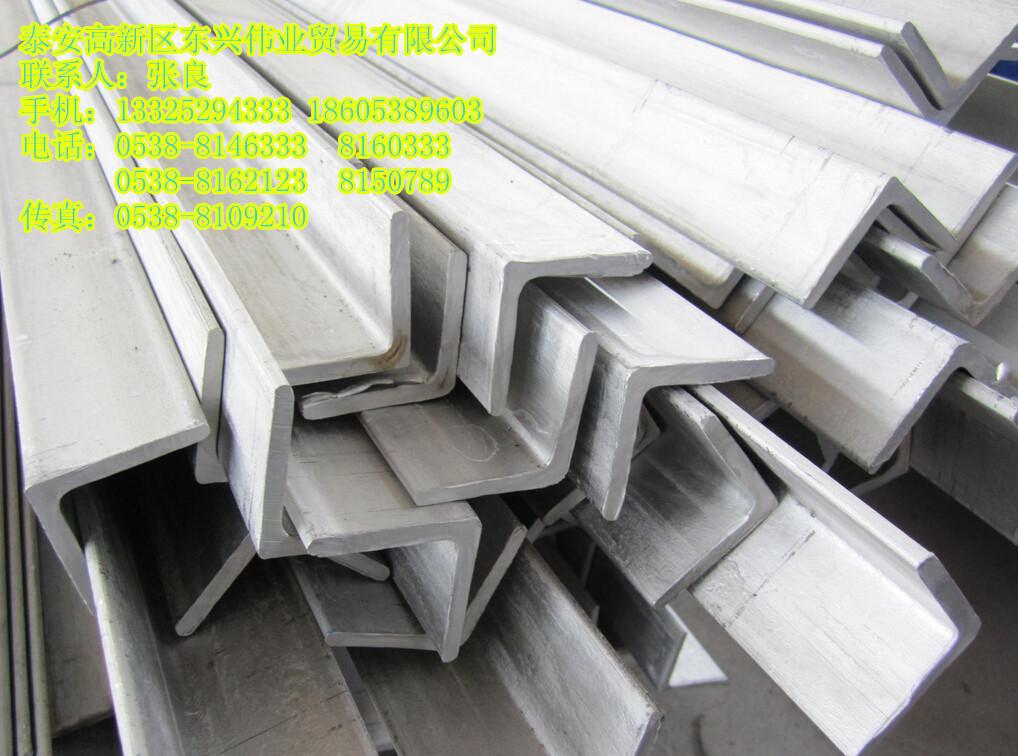 厂家直销316L角钢 等边不锈钢角钢 不等边不锈钢角钢