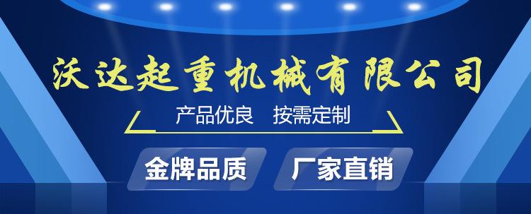 厂家出售 专业全钢强力自动吸盘 吸铁自动吸盘批发