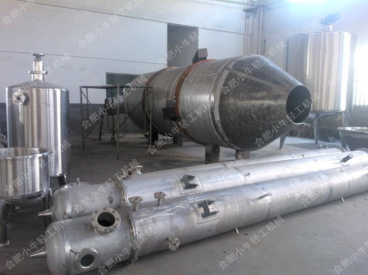 蒸发器 三效降膜浓缩器 浓缩器蒸发器 多效浓缩器 蒸发器 蒸发器尽在