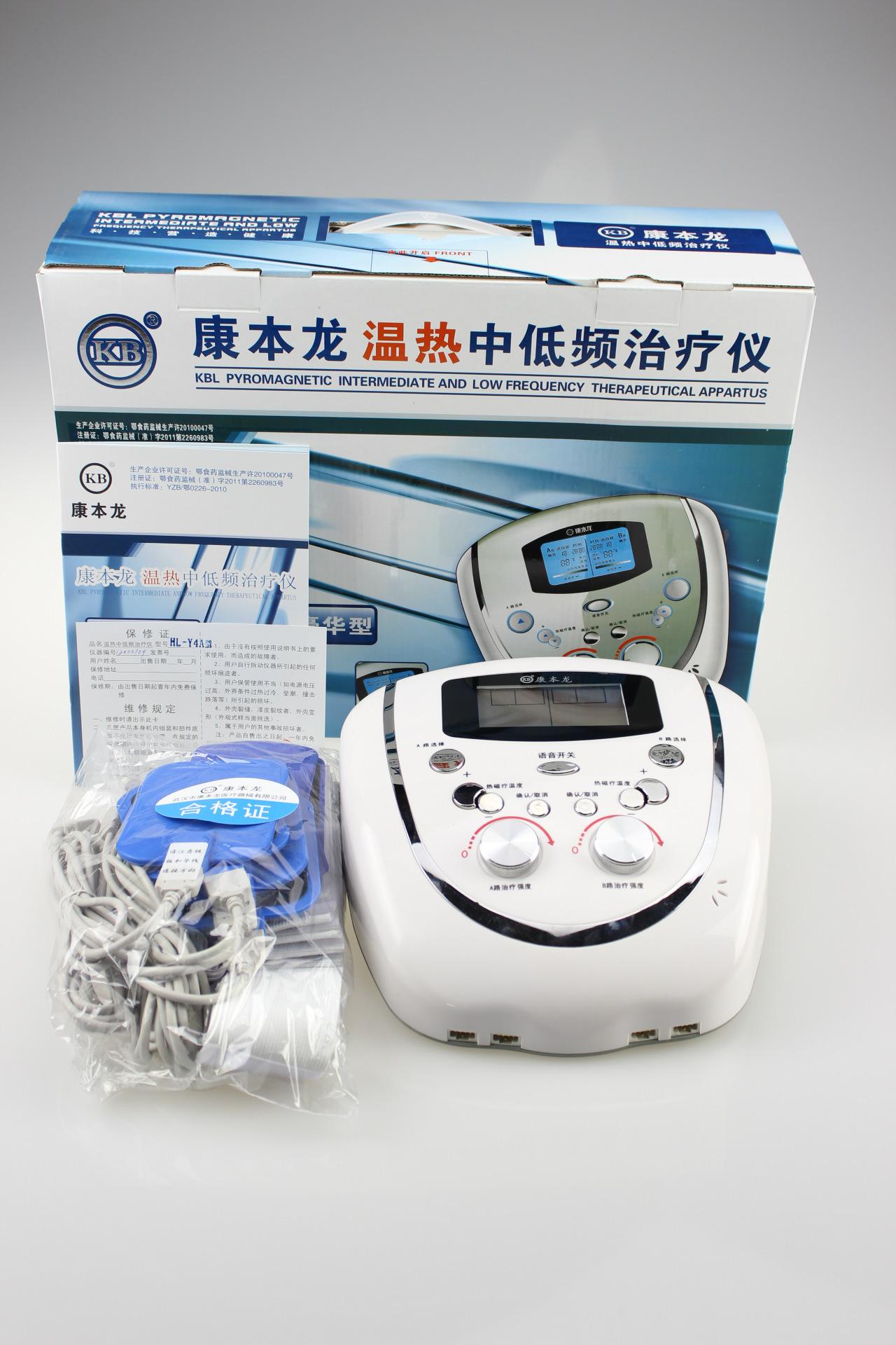 家用多功能温热中低频治疗仪HL-Y4A_产品配件