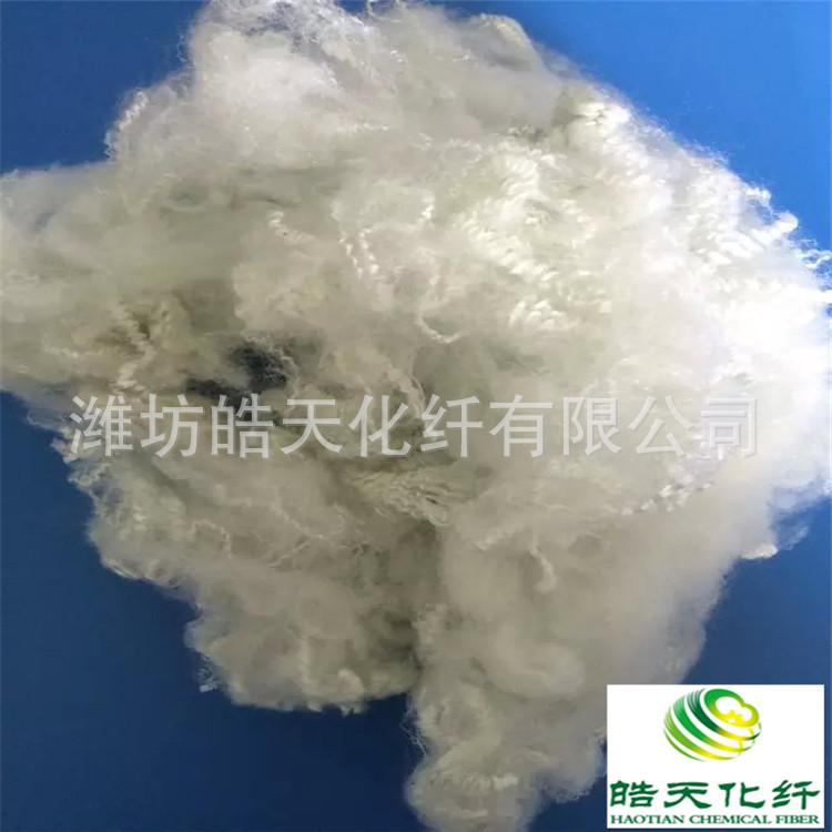 二维中空涤纶短纤维白色7D*64mm生产厂家
