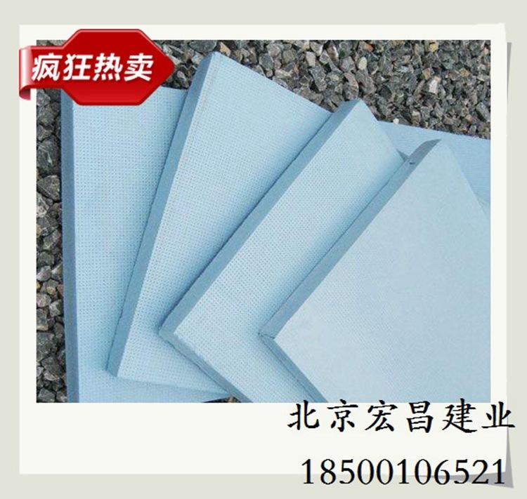 xps挤塑保温板 供应XPS挤塑保温板 隔热挤塑板 阿里巴巴