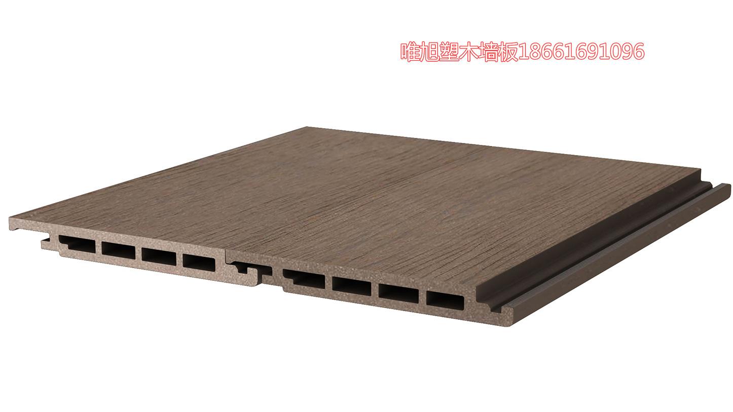 双层木塑墙板 塑木外墙挂板 墙体装饰板