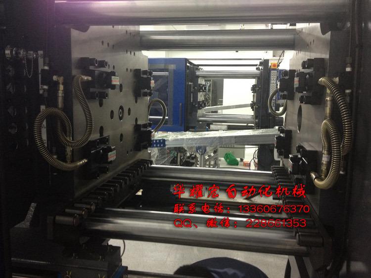 宏大9000T法国TAUBLI快速换模系统夹模器液压码模器射出机油压码