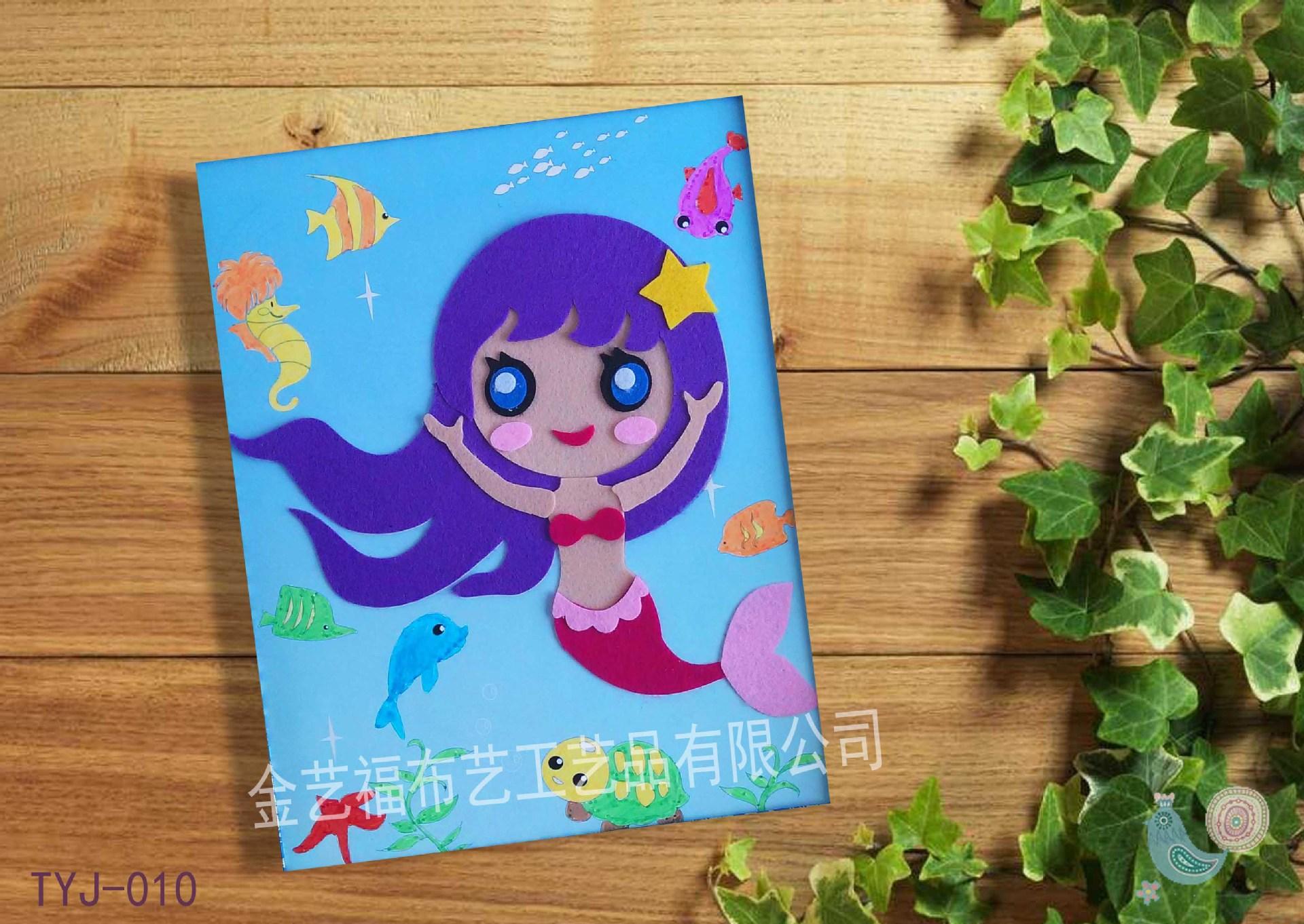 儿童布贴画 儿童涂鸦钻石布贴画厂家直销全国包邮 阿里巴巴