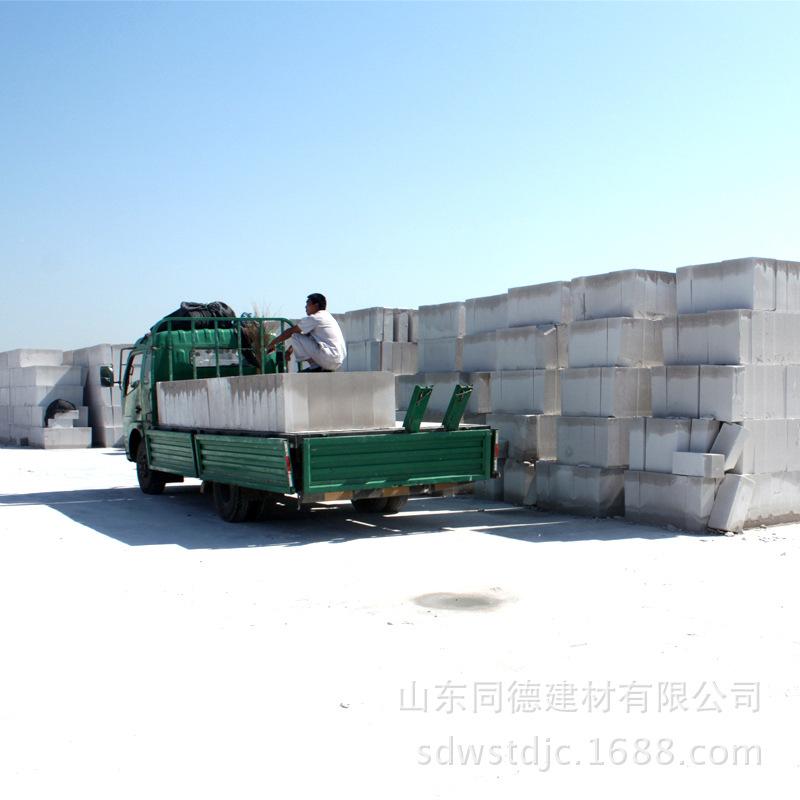 山东同德厂家直销优质B04级蒸压加气混凝土砌块砂加气轻质自保温
