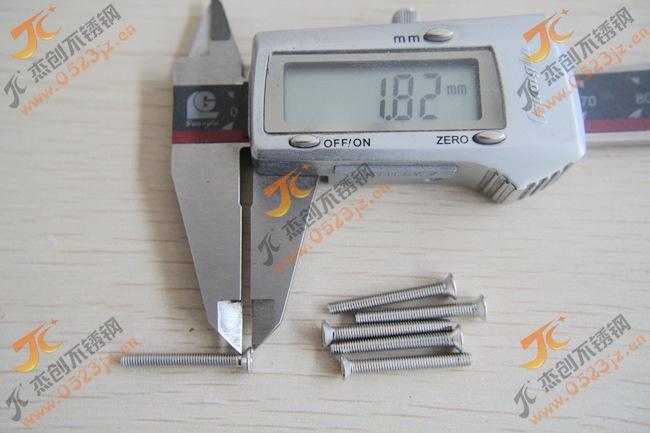 厂价直销201不锈钢十字沉头螺丝 GB819 直径3MM粗细系列