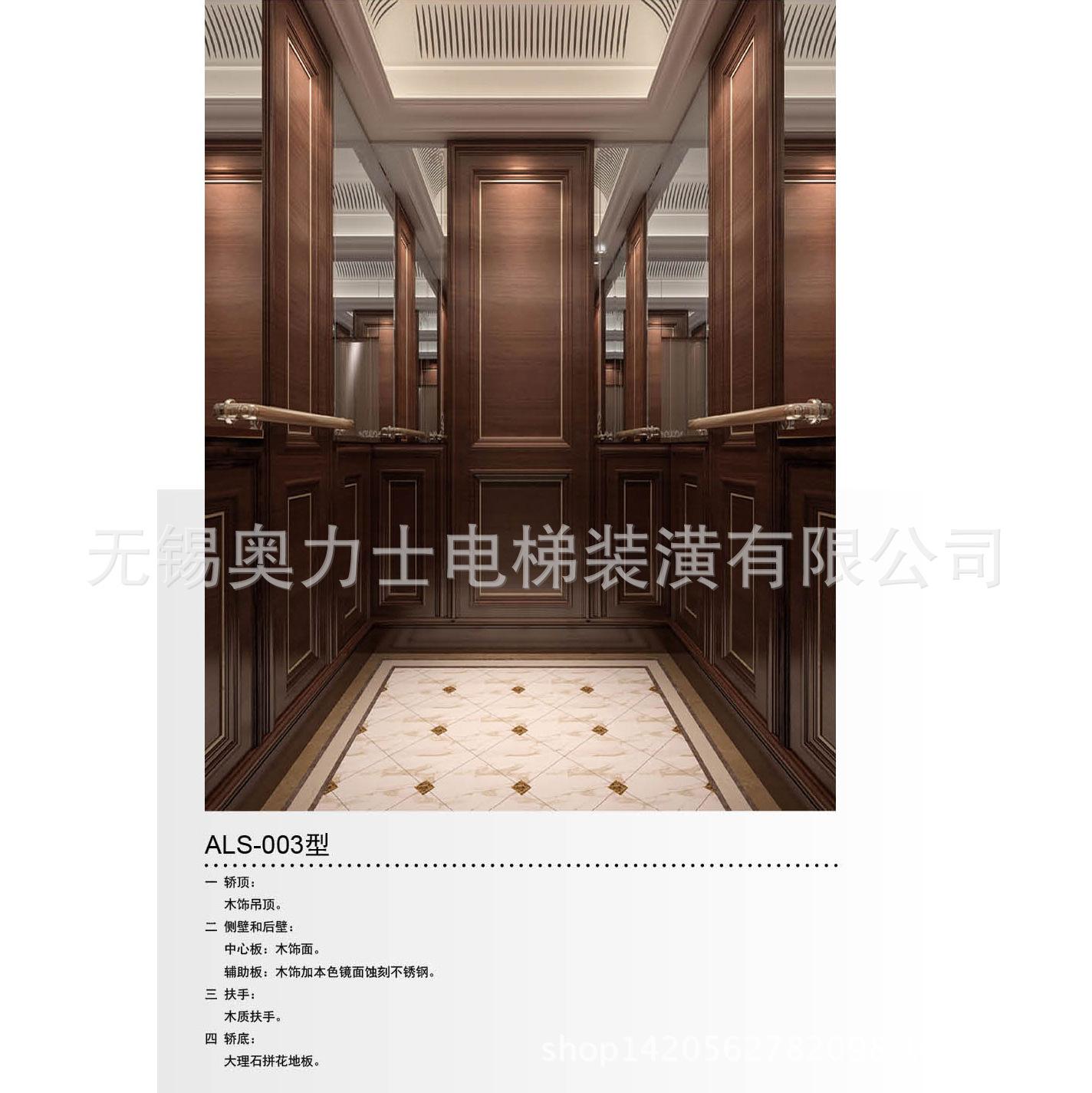 电梯轿厢 钛金蚀刻轿厢 电梯装潢 钛金蚀刻电梯轿厢 阿里巴巴