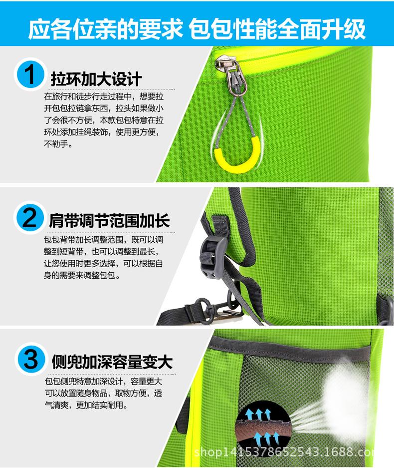 厂家直销运动健身包男女旅行单肩包包篮球包双肩背包定制LOGO 阿