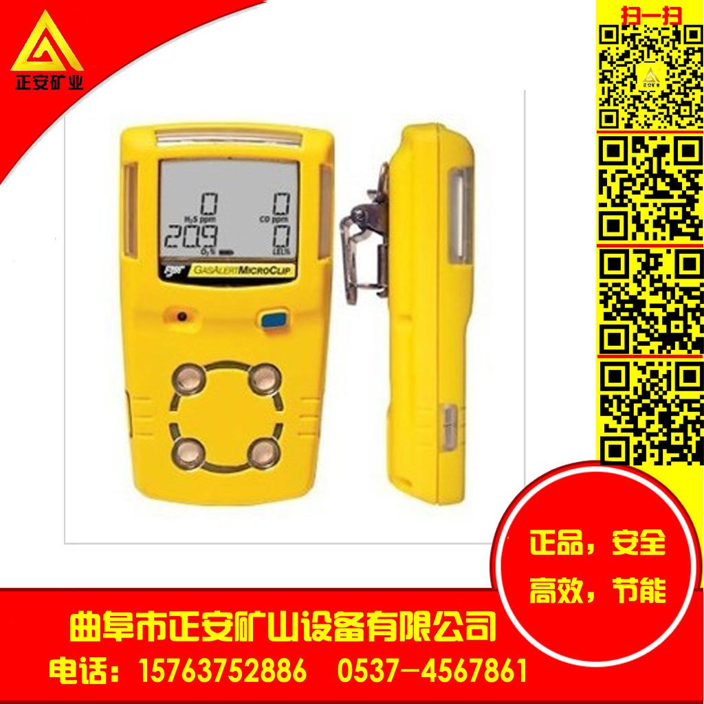 可燃气体检测仪,可燃气体检测仪的使用,燃气体检测仪,