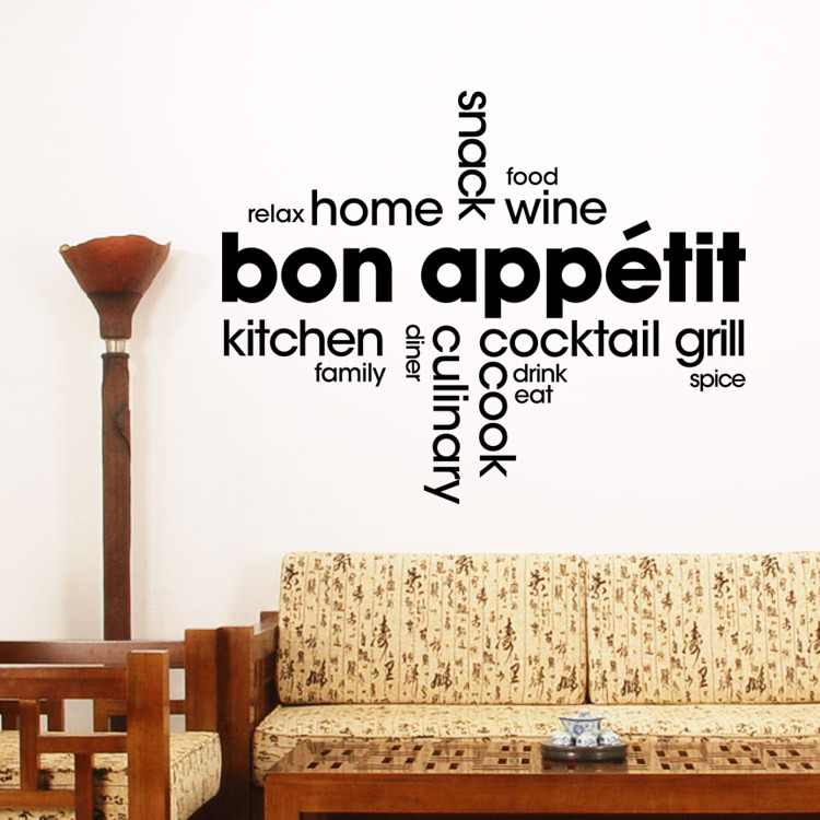 Wall stickers home decor removable art vinyl decal bon appetit kitchen fast post Home decor wall decor australia