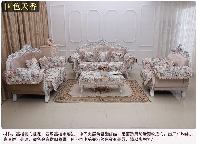 田园布艺沙发垫 欧式提花布艺沙发垫 真皮沙发坐垫 8色入 阿里巴巴