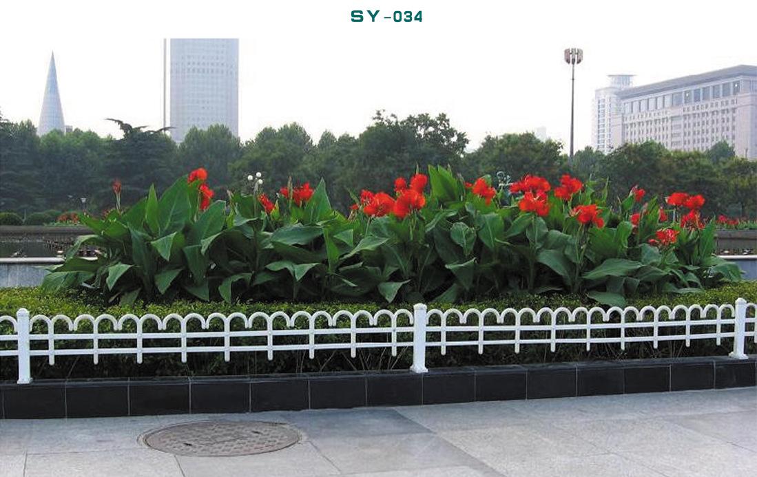 专供 锌钢草坪护栏 PVC塑钢围栏 小区绿化锌钢护栏SY-035