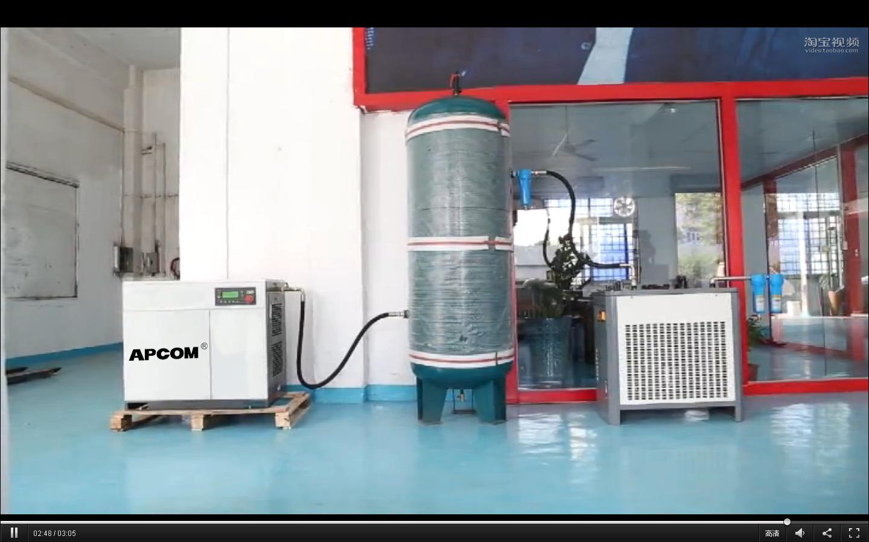 7.5kw永磁变频空压机