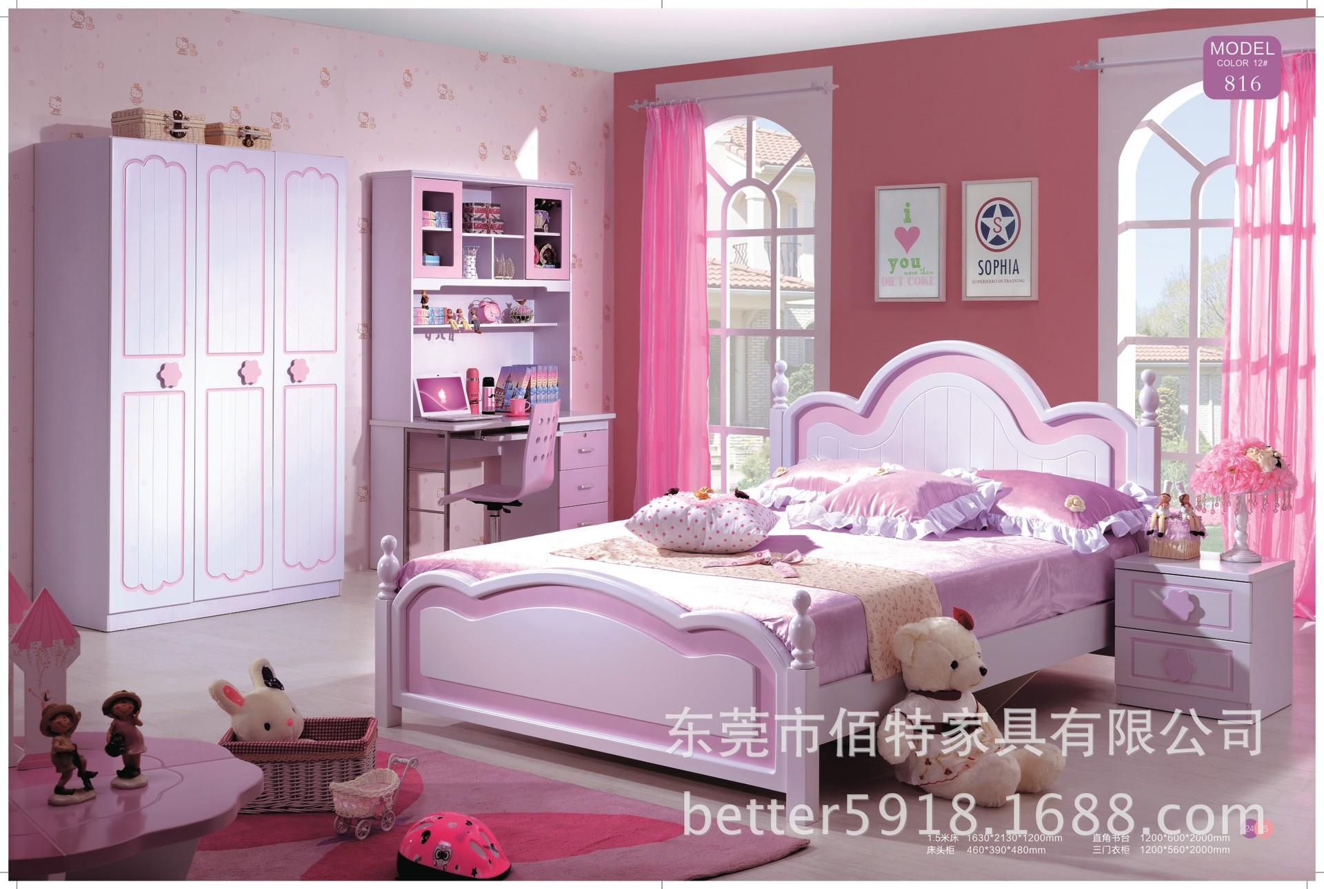 儿童家具 供应儿童家具 青少年卧室套房组合家具 彩色儿童床 阿里巴巴