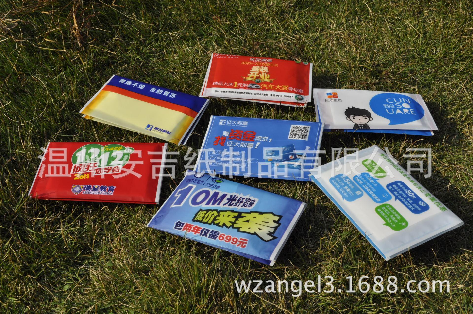 心相印纸巾 心相印广告纸巾 盒装抽取式餐巾纸 纯木浆厂家直销 阿里巴图片