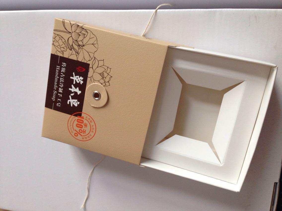 印刷厂定做素面镭射化妆品包装盒 金银卡纸包装盒 广州纸盒包装