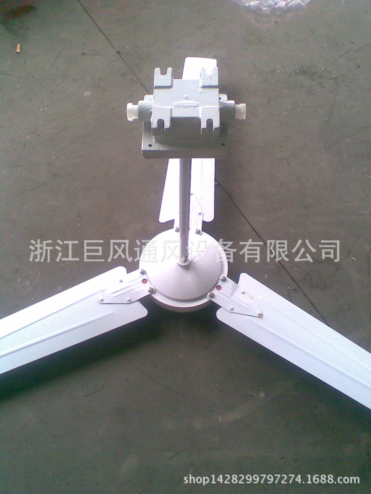 系列防爆吊风扇 供应BFC系列防爆吊风扇,防爆吊扇 阿里巴巴图片