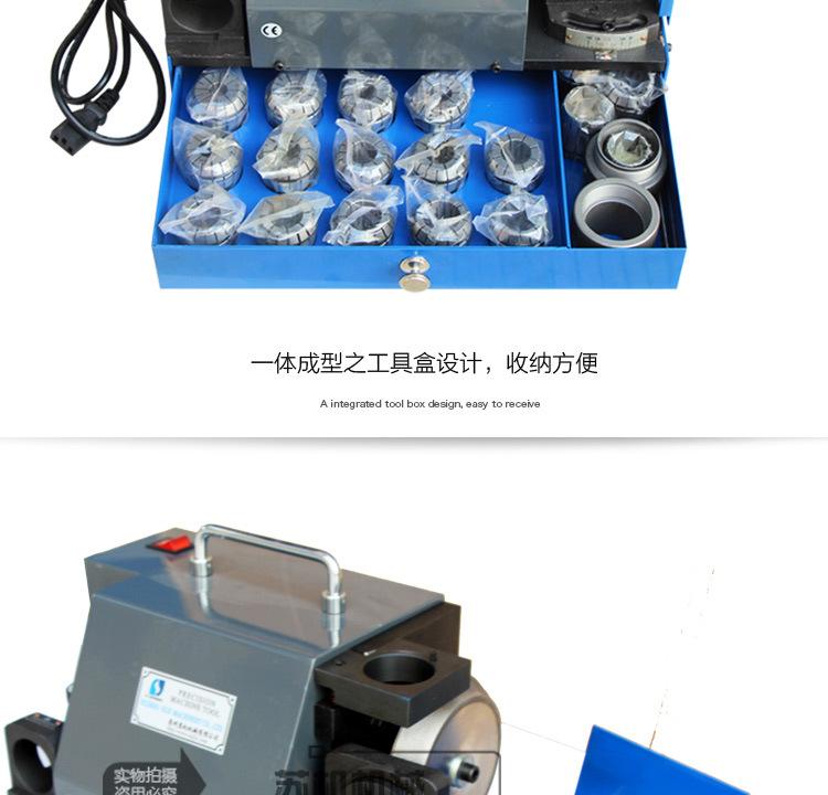 SJ-30钻头研磨机_06