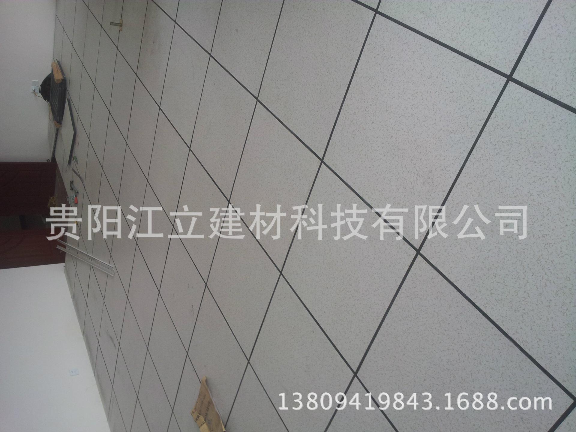 20140328_130352