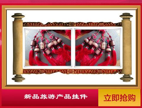 道德讲堂精美纪念品收藏品- 阿里巴巴新品旅游产品挂件摆件又名12属性- 阿里巴巴