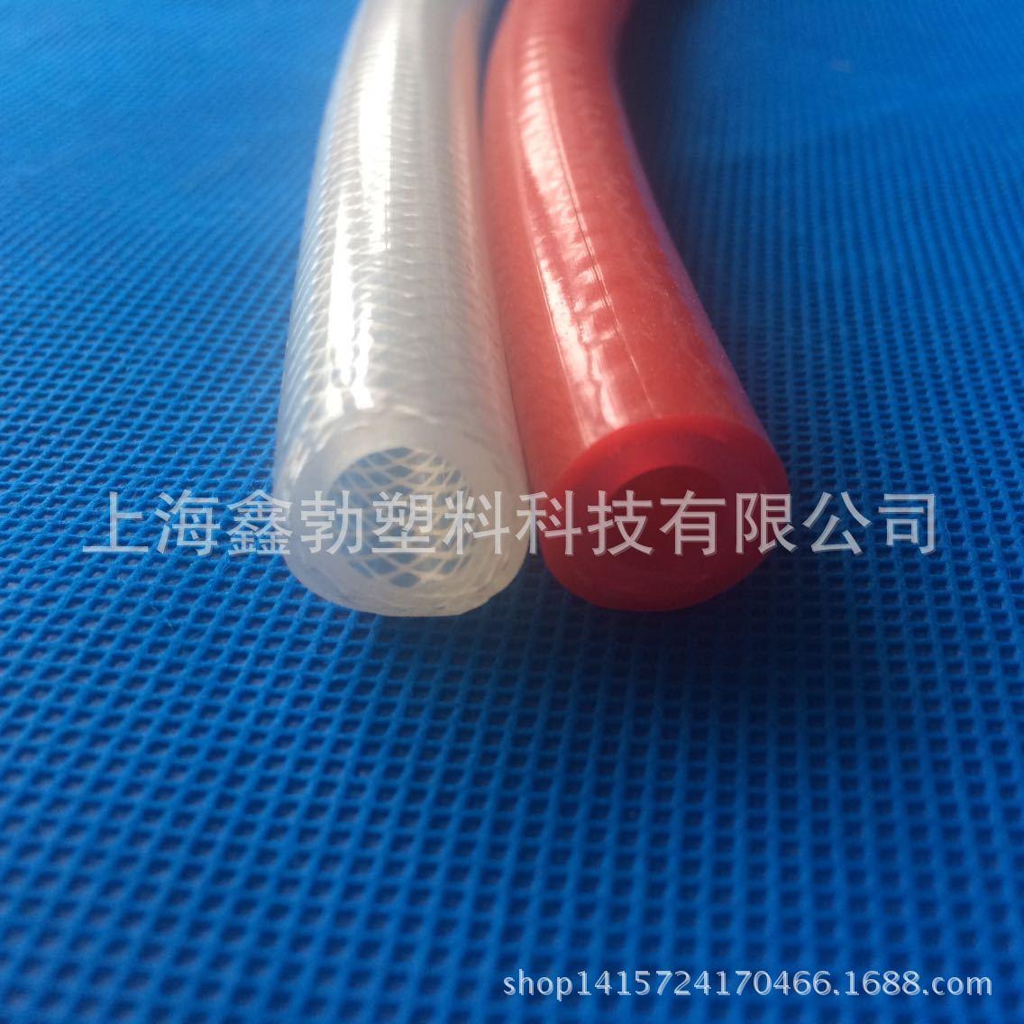 食品级硅胶编织管 耐高温 耐老化 医用级硅胶编织管