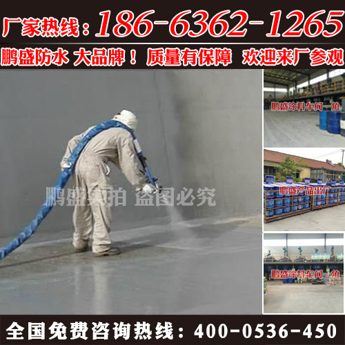 YYY水性防水涂料塑化剂