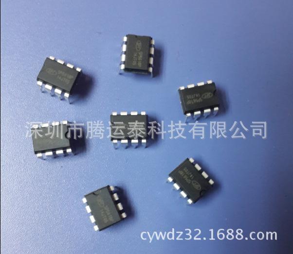 电源充电器专用ic 硅动力SP5715 IC, LED驱动开关电源 充电器专用IC