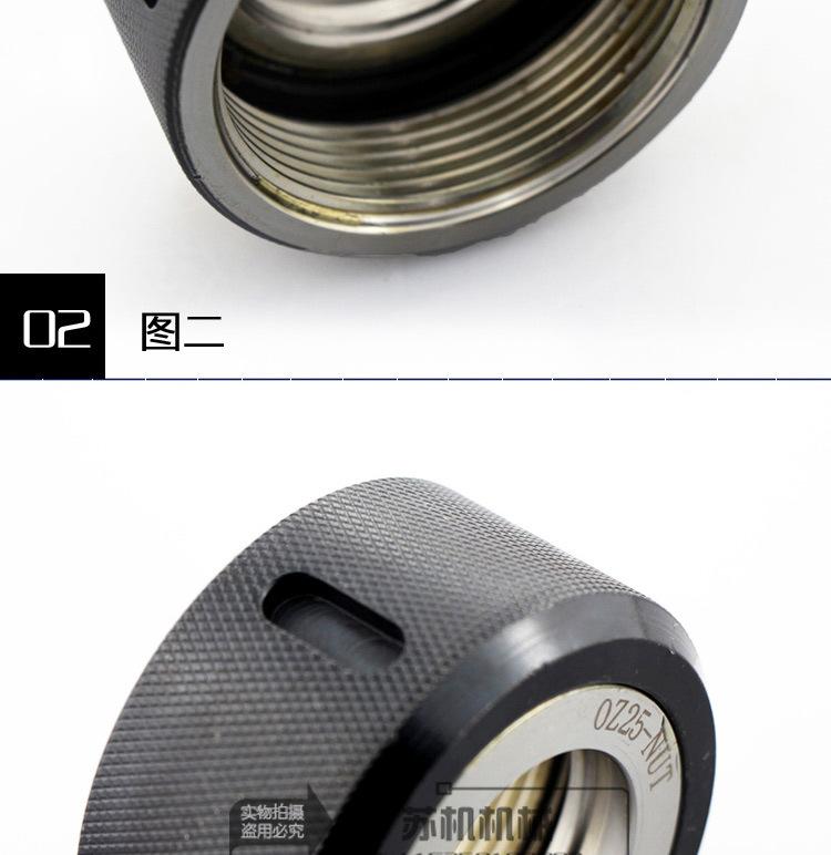 OZ25螺帽_04