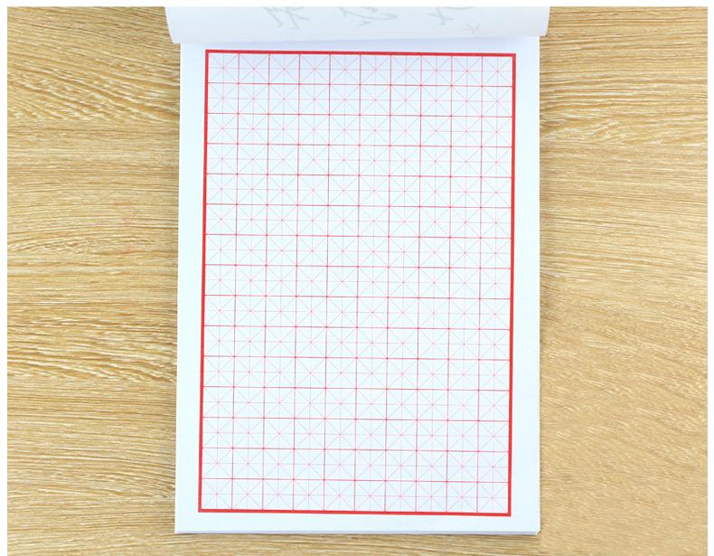 书法练习纸 章 硬笔米字格 学生书法练习纸 1本28页 阿里巴巴