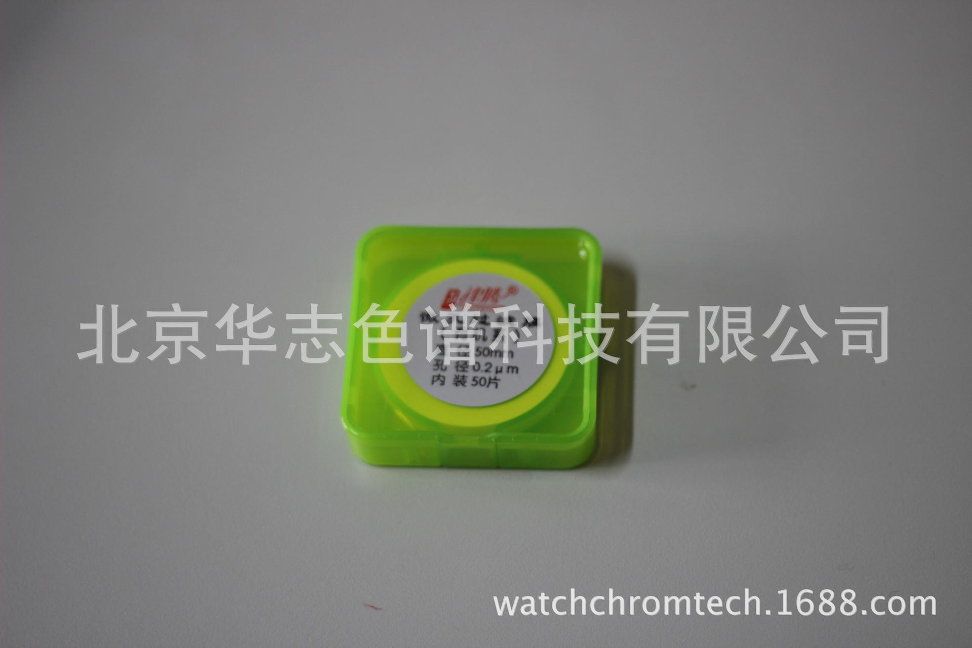 津腾微孔滤膜 有机系50mm-0.2μm 50片/盒