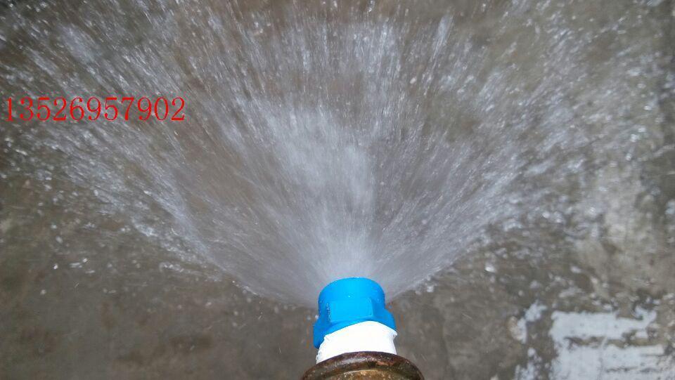 河南4分1/2酸雾净化塔喷嘴除尘脱硫除雾器喷嘴喷头