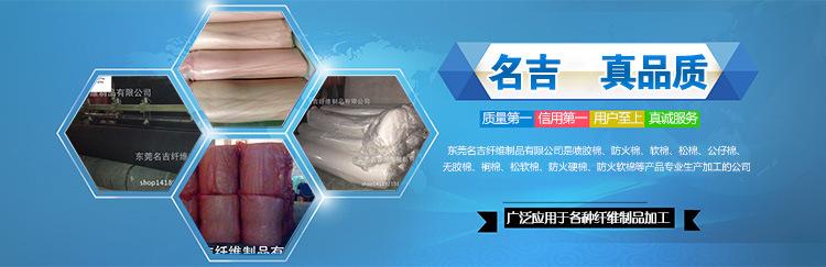喷胶棉厂家 床垫填充棉 高品质白色喷胶棉 喷胶棉直销批发
