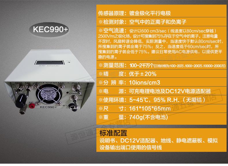 KEC系列-水印_05