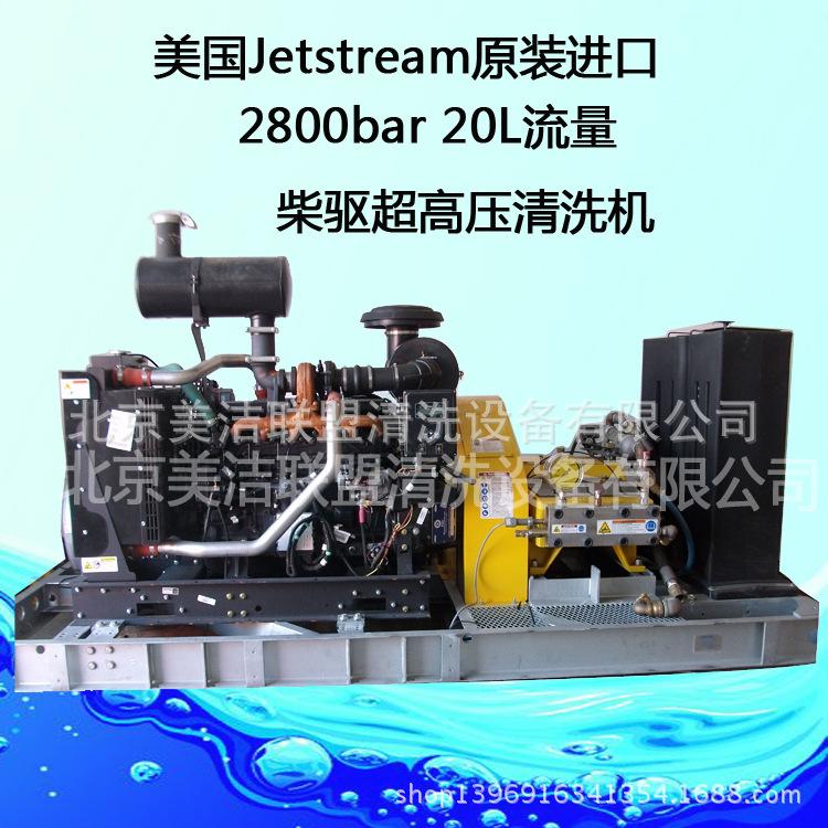 管道清洗机器人 油烟管道清洗设备油烟管道清洗机器人 阿里巴巴