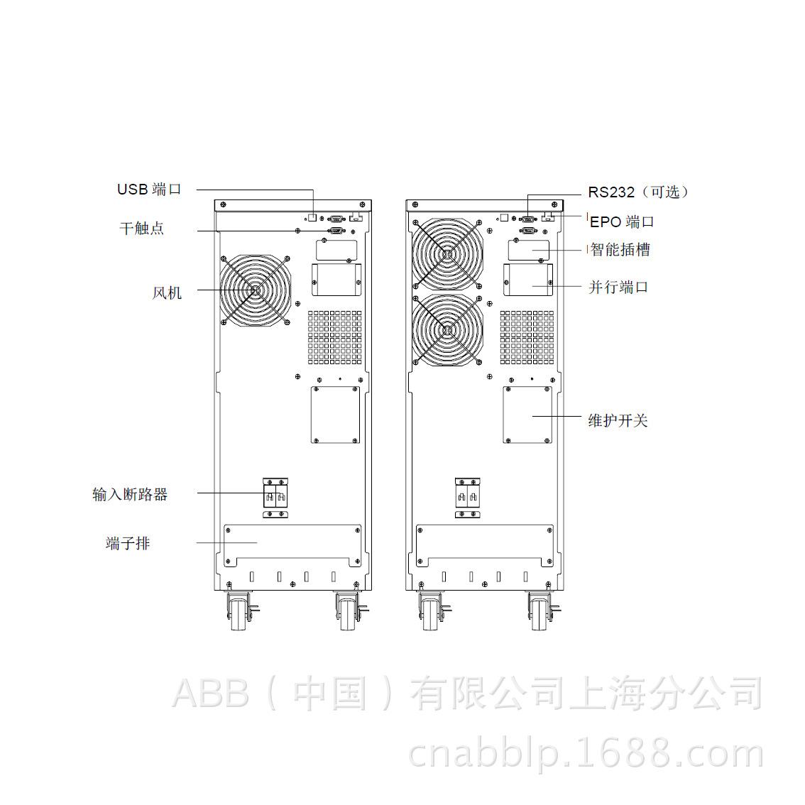 ABB单相塔式UPS不间断电源UPS PowerValue 11 T 6kVA