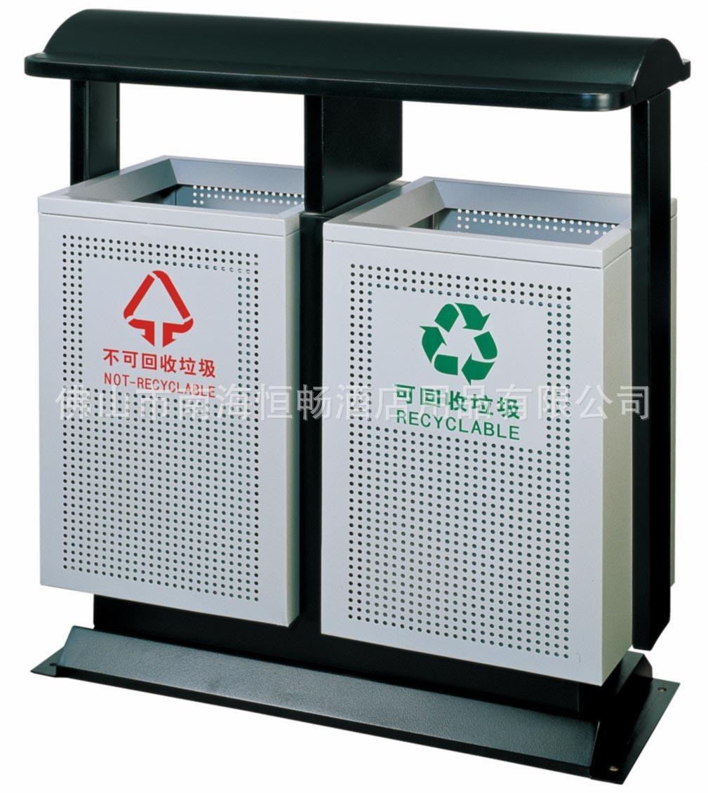 垃圾桶 环卫垃圾桶 户外环保垃圾桶 分类垃圾桶批发直销