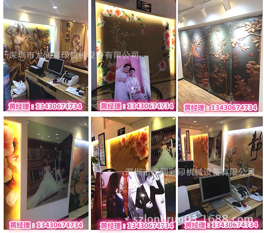 【欧式瓷砖艺术彩雕背景墙3d喷绘打印机