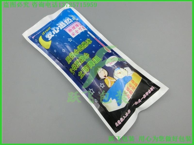 冰袋包装袋 (3)