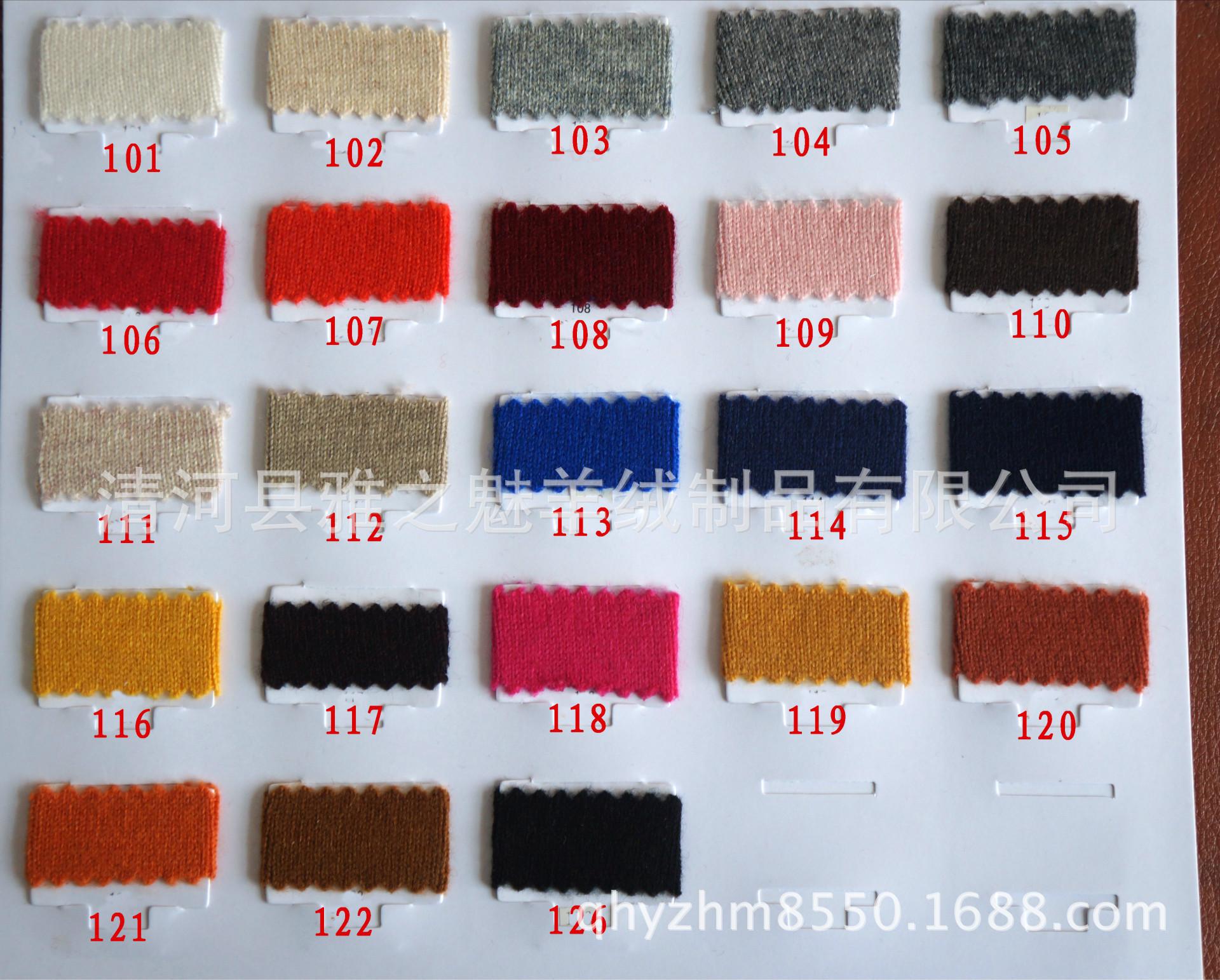 雅之魅]厂家供应 优质26s兔绒纱线 特价促销量大供应中配兔绒线