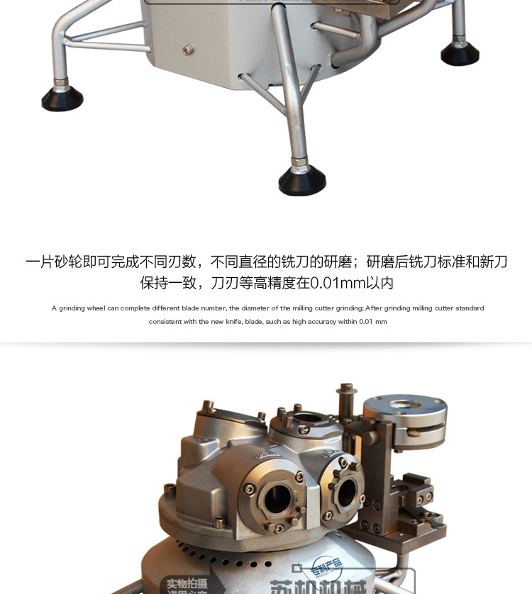 ERM-20铣刀研磨机_06