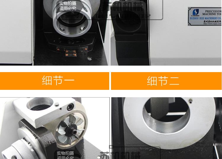 SJ-30钻头研磨机_14