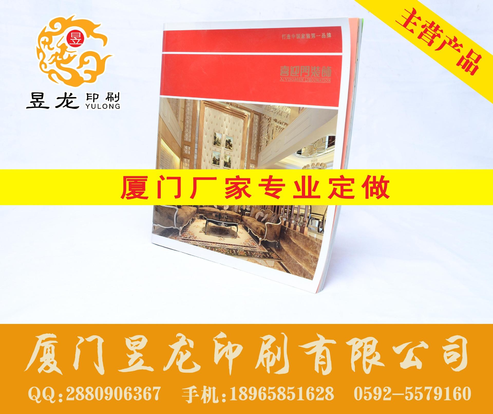 500本企业精装画册印刷铜版纸封面覆膜内页200克锁线胶装量大价优
