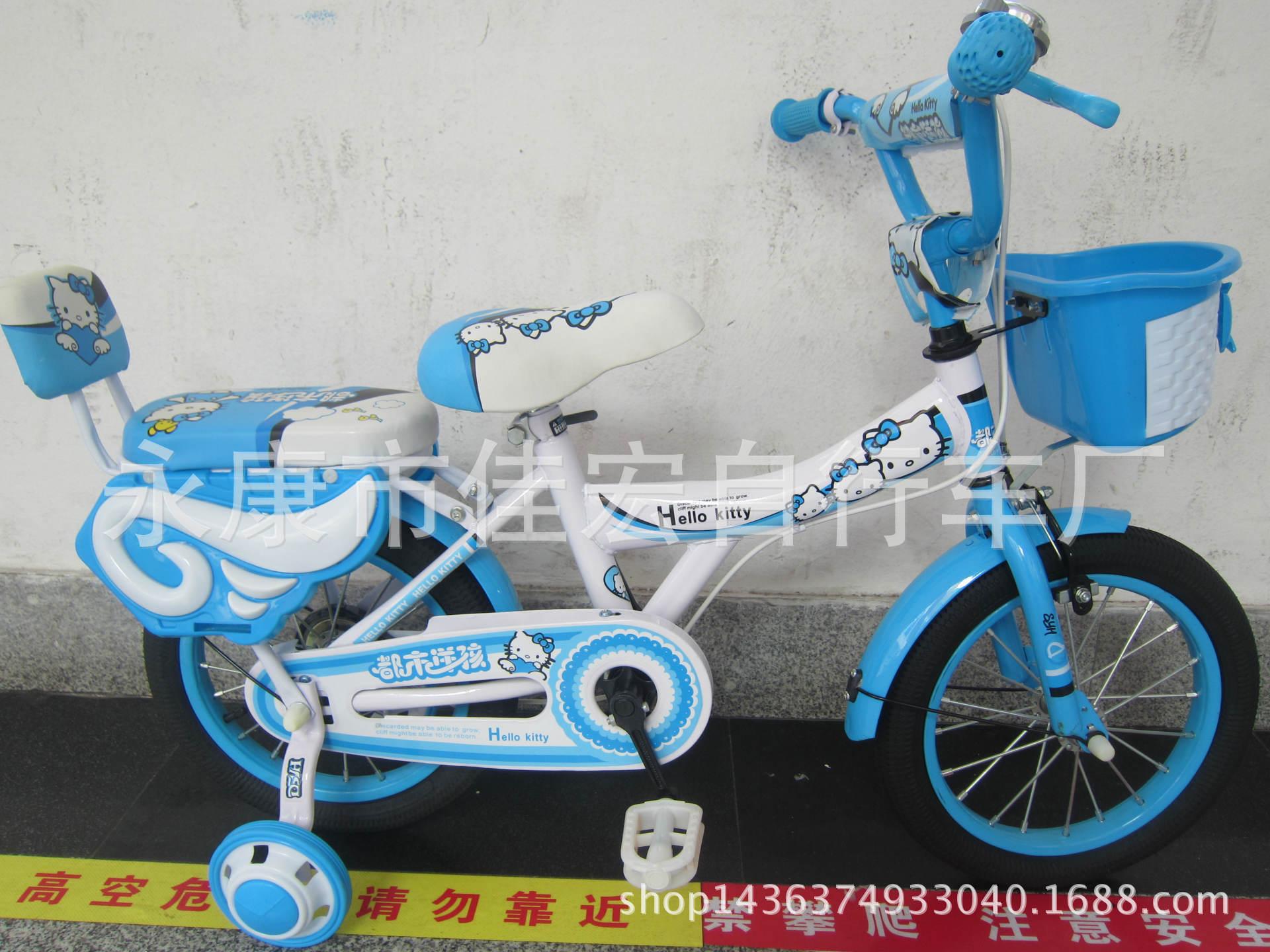 厂家直销 儿童自行车四轮防摔童车 带后座 自行车批发 质优价廉 -儿童图片